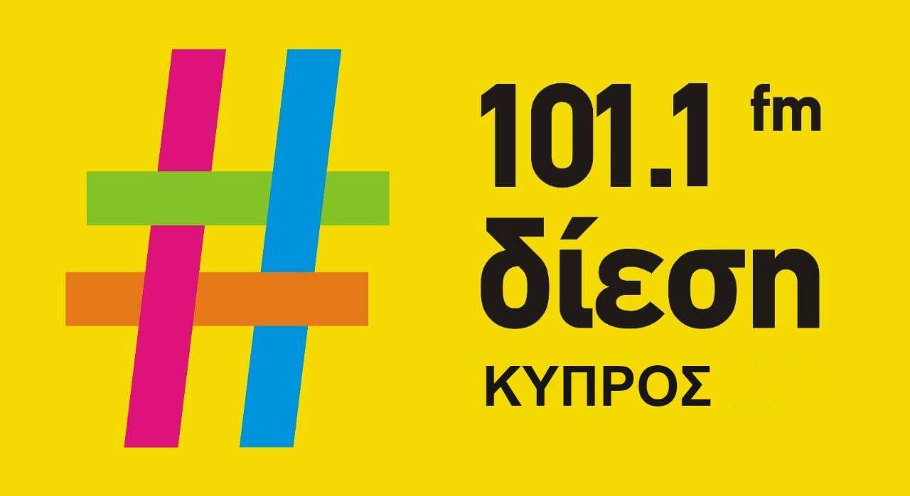 Δίεση 101.1 FM